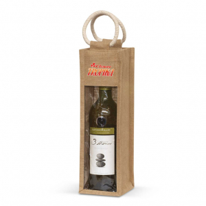1080390_serena_jute_wine_carrier.jpg